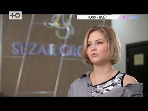 #ВТЕМЕ: Почему Юлия Липницкая хочет уйти из спорта?