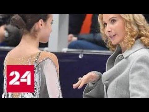 Этери Тутберидзе: мастер, зажигающий звезды Олимпа — Россия 24