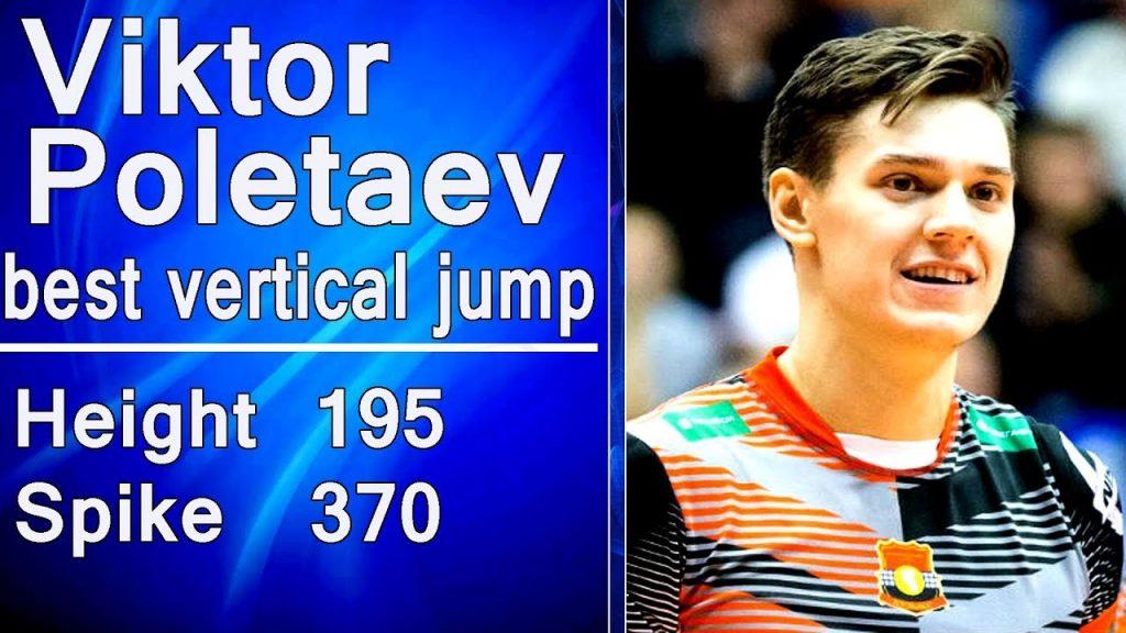 Viktor Poletaev is the best vertical jump