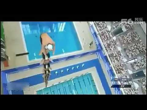 NEW Swimming World Record | Japan