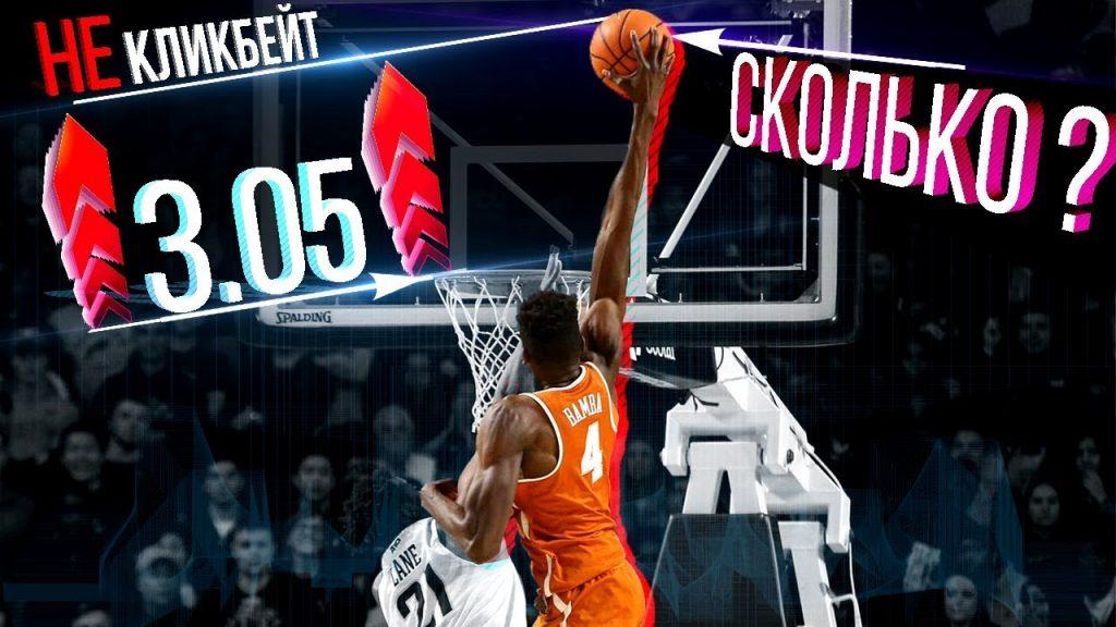 САМЫЙ ОГРОМНЫЙ ПАРЕНЬ НА ДРАФТЕ NBA! МОХАМЕД БАМБА НЕРЕАЛЬНЫЙ СТУДЕНТ КОТОРЫЙ РАЗНЕСЁТ NBA !?