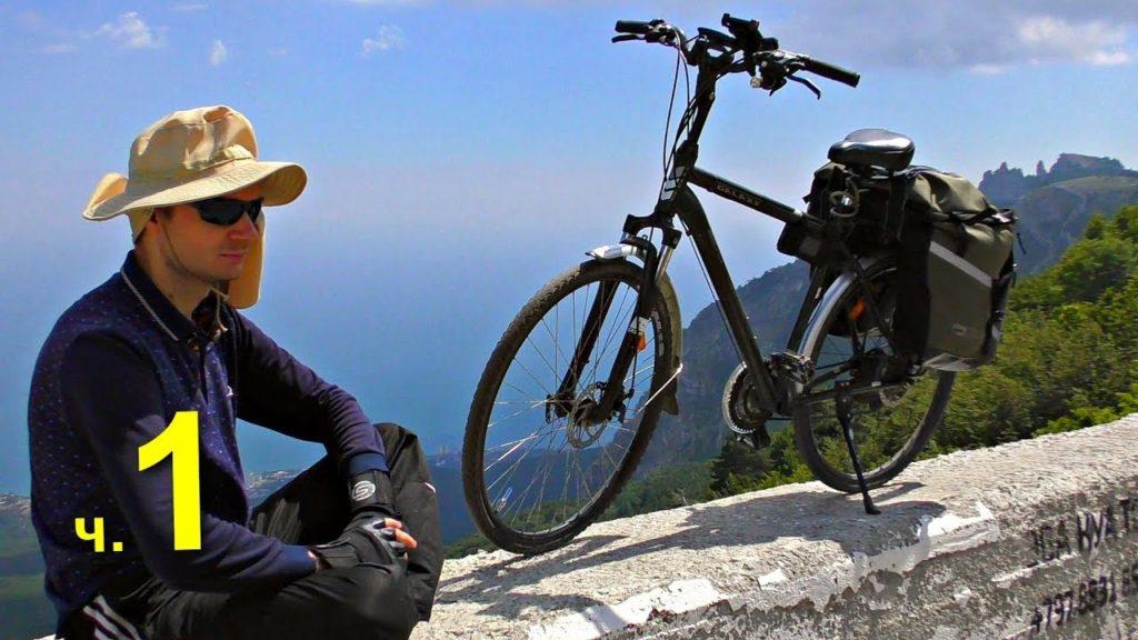 ✅Экспедиция на Электро Велосипедах в горы за 1000 км на Чёрное море 🚴 часть 1