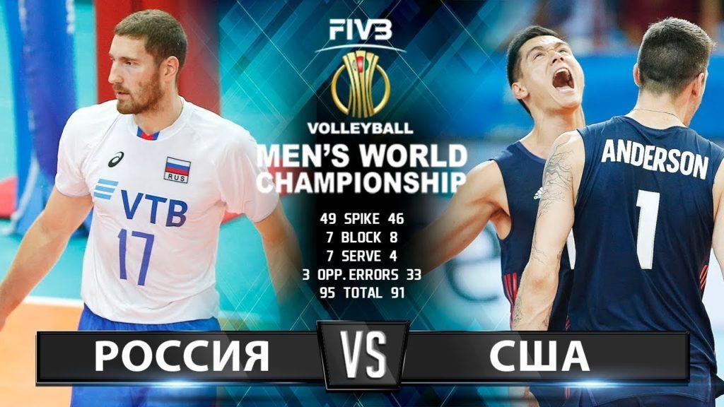 Волейбол | Россия vs. США | Чемпионат Мира 2018 | Лучшие моменты игры