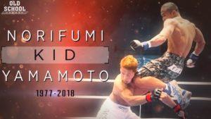 НОРИФУМИ «КИД» ЯМАМОТО — ВСЕ НОКАУТЫ И САБМИШЕНЫ / Kid Yamamoto
