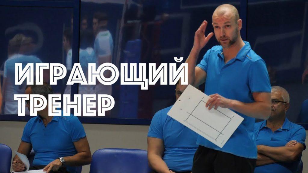 Победа с главным тренером Алексеем Вербовым! «Зенит-Казань» — «Тархан» (Стерлитамак)