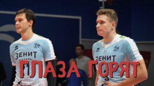 «Главное было не сдристнуть!» Итоги Кубка России с Алексеем Вербовым