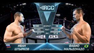 Штырков vs. Мальдонадо | ПОЛНЫЙ БОЙ + ПРОМО | RCC4: Russian Cagefighting Championship